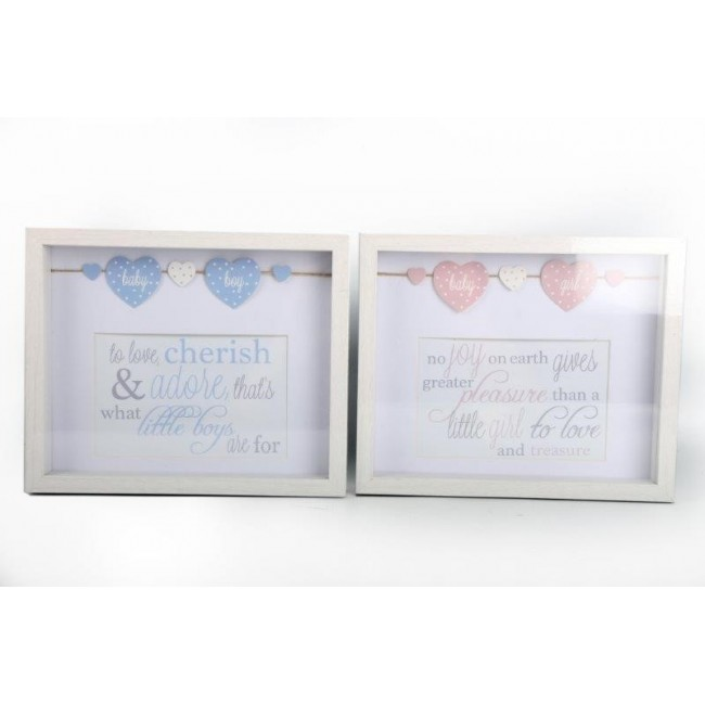 Baby Box Frame 4 X 6 - - - Kemneeds | Chemists Suppliers and Wholesalers